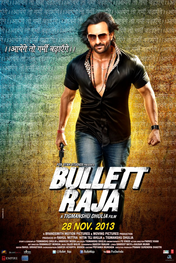"‎Get a chance to win 20 pair of invites to the movie premiere of Hindi thriller ""Bullett Raja"""