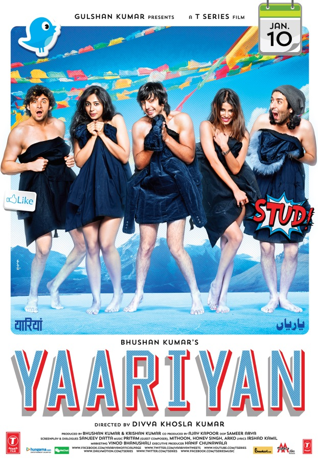 Get a chance to win 5 couple invites to the movie premiere of Yaariyan