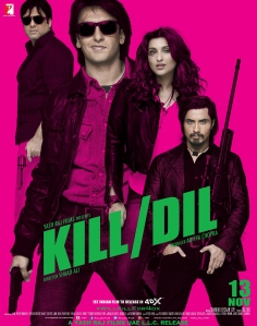KILL DIL1.71X2.16mtr LED UAE (2027x2560)