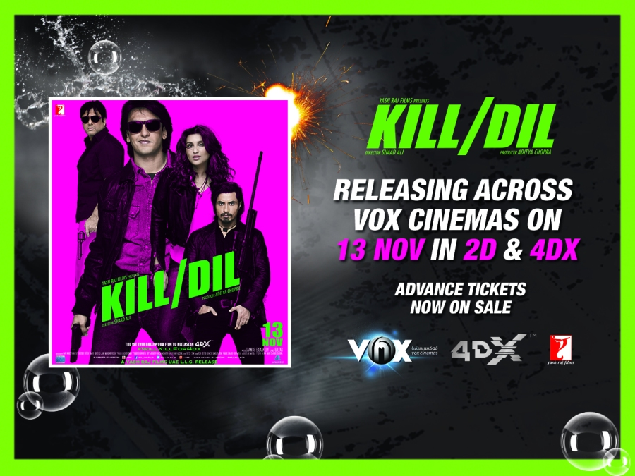 Get a chance to win 10 invites to the WORLD PREMIERE of KILL DIL
